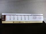 ヒロセ通商卓上カレンダー